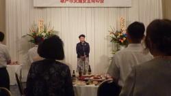 坂戸市交通安全母の会授賞式