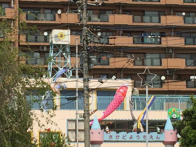 坂戸幼稚園