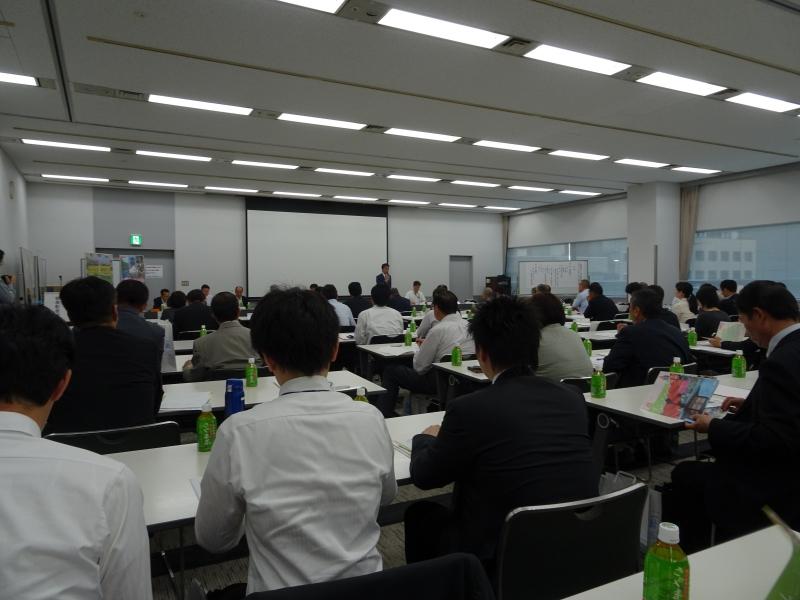 埼玉県物産観光協会